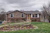 MLS# 2249396 - 249 Coleridge Ct in Colemont Heights Subdivision in Antioch Tennessee - Real Estate Home For Sale