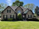 MLS# 2249528 - 106 Bancroft Ct in Travis Estates Sec 2 Subdivision in Murfreesboro Tennessee - Real Estate Home For Sale