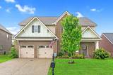 MLS# 2249697 - 1116 Marys Pl in Stonebridge Subdivision in Lebanon Tennessee - Real Estate Home For Sale
