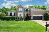 MLS# 2251285 - 7177 Holt Run Dr in The Ridge At Stone Creek Subdivision in Nashville Tennessee - Real Estate Home For Sale
