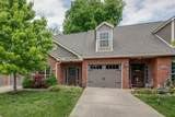 3010 Whitland Crossing Dr - Photo 2