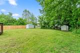 424 Mcmurry Rd - Photo 24