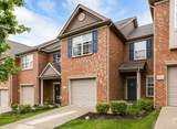 MLS# 2252559 - 8704 Ambonnay Dr in Villas At Concord Place in Brentwood Tennessee