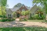 MLS# 2252779 - 1007 Glasgow Drive in Scottland Chase Subdivision in Murfreesboro Tennessee - Real Estate Home For Sale