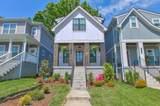 MLS# 2252957 - 2419 Emmett Ave in 2419 Emmett Avenue Subdivision in Nashville Tennessee - Real Estate Home For Sale