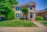 MLS# 2253387 - 1507 Cambridge Dr in Georgetown Sq Townhomes Subdivision in Murfreesboro Tennessee - Real Estate Condo Townhome For Sale