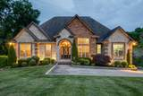 MLS# 2253523 - 343 Lakeview Circle in Trails End Sec 2 Subdivision in Mount Juliet Tennessee - Real Estate Home For Sale
