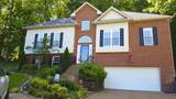 MLS# 2253524 - 112 Glenway Ct in Devon Glen Subdivision in Nashville Tennessee - Real Estate Home For Sale