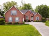 MLS# 2253557 - 446 Plantation Blvd in Plantation South 2B Subdivision in Lebanon Tennessee - Real Estate Home For Sale