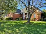 MLS# 2253618 - 382 Roxie Ct in Charleston South Sec 1 Ph1 Subdivision in Murfreesboro Tennessee - Real Estate Home For Sale