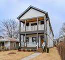 MLS# 2253808 - 6002 Louisiana Ave in Cherokee Park Subdivision in Nashville Tennessee - Real Estate Home For Sale