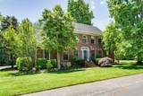 MLS# 2254163 - 7205 River Junction Dr in River Park Estates Subdivision in Nashville Tennessee - Real Estate Home For Sale