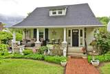 MLS# 2255526 - 330 Pullen Ave in Trinity Heights Subdivision in Nashville Tennessee - Real Estate Home For Sale