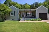 MLS# 2255561 - 1569 Springfield Hwy in Maple Leaf Subdivision in Goodlettsville Tennessee - Real Estate Home For Sale