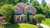 MLS# 2255639 - 118 Buckhead Ct in Courtside @ Southern Woods Subdivision in Brentwood Tennessee - Real Estate Home For Sale