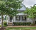 MLS# 2255788 - 7124 Lenox Village Dr in Lenox Village Subdivision in Nashville Tennessee - Real Estate Home For Sale