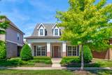 MLS# 2255918 - 1421 Stokesly Dr in Winslow Park At Berkshire Subdivision in Murfreesboro Tennessee - Real Estate Home For Sale