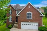 MLS# 2255922 - 6656 Valleypark Dr in Riverwalk Subdivision in Nashville Tennessee - Real Estate Home For Sale