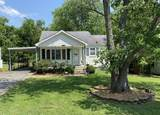 MLS# 2256890 - 1923 Paul Dr in Highland Pk Subdivision in Columbia Tennessee - Real Estate Home For Sale