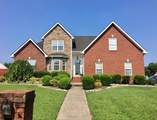 MLS# 2257350 - 3419 Westbrook Dr in Dove Meadow Ph 2 Subdivision in Murfreesboro Tennessee - Real Estate Home For Sale