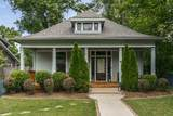 MLS# 2257616 - 1513 Douglas Ave in Dr E T Browns/Brownsville Subdivision in Nashville Tennessee - Real Estate Home For Sale