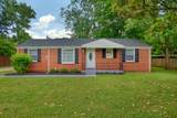 MLS# 2257719 - 1326 Atlas St in Morgan Hts Subdivision in Murfreesboro Tennessee - Real Estate Home For Sale