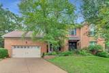 MLS# 2258561 - 1408 Tasmania Ct in Willoughby Station Subdivision in Mount Juliet Tennessee - Real Estate Home For Sale