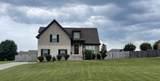 MLS# 2258673 - 1028 Bending Chestnut Dr in Chestnut Glen Subdivision in Lebanon Tennessee - Real Estate Home For Sale