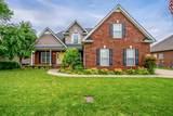 MLS# 2258711 - 225 Foundry Cir in Blackman Cove Subdivision in Murfreesboro Tennessee - Real Estate Home For Sale