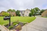 MLS# 2259402 - 205 Montcalm Ln in Travis Estates Sec 2 Subdivision in Murfreesboro Tennessee - Real Estate Home For Sale