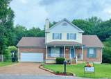 MLS# 2259540 - 1225 Huntingboro Ct in Somerset Subdivision in Antioch Tennessee - Real Estate Home For Sale