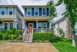 MLS# 2259635 - 935 Thomas Ave in Thomas Avenue Townhomes II Subdivision in Nashville Tennessee - Real Estate Home For Sale