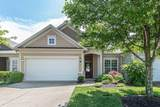 MLS# 2260084 - 309 Blockade Ln in Del Webb, Lake Providence Subdivision in Mount Juliet Tennessee - Real Estate Home For Sale