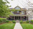 MLS# 2260305 - 2708 Belmont Blvd in Belmont/12 South Subdivision in Nashville Tennessee - Real Estate Home For Sale