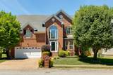MLS# 2260558 - 407 Orchid Trl in Sullivan Farms Sec A Subdivision in Franklin Tennessee - Real Estate Home For Sale