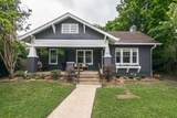 MLS# 2260817 - 1518 Woodland St in Lockeland Springs Subdivision in Nashville Tennessee - Real Estate Home For Sale