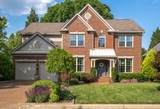 MLS# 2261396 - 5212 Almadale Cir in Brownstone Subdivision in Brentwood Tennessee - Real Estate Home For Sale