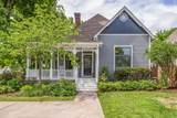 MLS# 2261409 - 5010 Dakota Ave in Sylvan Park Subdivision in Nashville Tennessee - Real Estate Home For Sale