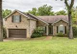 MLS# 2261700 - 5861 Woodlands Ave in The Woodlands Subdivision in Nashville Tennessee - Real Estate Home For Sale