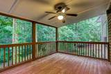 1290 Simms Heights Rd - Photo 31