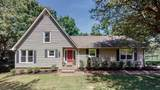 MLS# 2263775 - 145 Forest Trl in Concord Forest Sec 2 Subdivision in Brentwood Tennessee - Real Estate Home For Sale