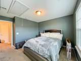 309 Cobblestone Lndg - Photo 26