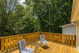 106 Cool Springs Ct - Photo 12