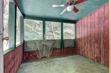 656 Bugg Hollow Rd - Photo 17