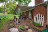 10201 Nashville Hwy - Photo 6