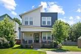 MLS# 2268785 - 1204 Rosebank Ct in 1204 Rosebank Court Townho Subdivision in Nashville Tennessee - Real Estate Home For Sale Zoned for Rosebank Elementary