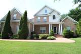 238 Froedge Dr - Photo 1