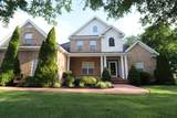 238 Froedge Dr - Photo 46