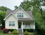 MLS# 2275251 - 609 S 13th St in East Nashville Subdivision in Nashville Tennessee - Real Estate Home For Sale