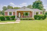 MLS# 2276113 - 525 Crieve Rd in Crieve Hall Estates Subdivision in Nashville Tennessee - Real Estate Home For Sale Zoned for Croft Design Center